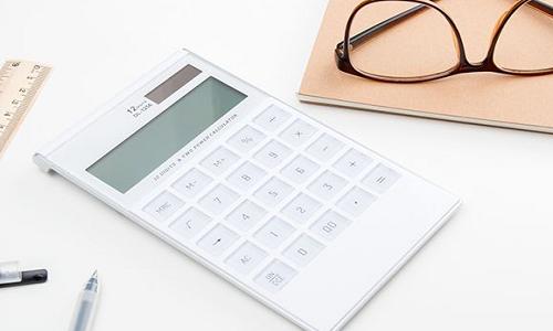 五种报税处理的方法推荐