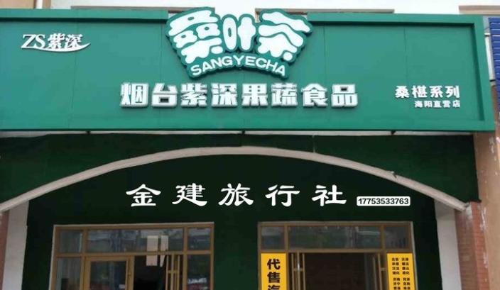 重庆门面装修材料