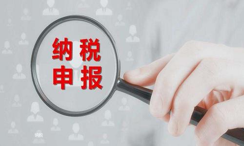 【重庆哪里有工商注册公司】电子商务运营商可以注册哪种市场实体?