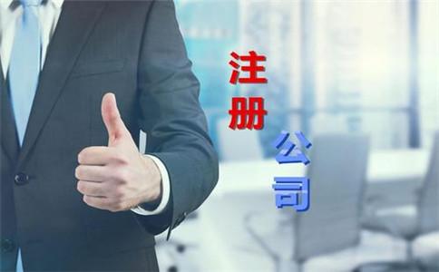 重庆专业代理记账哪家好分享如何打造合理纳税方案?