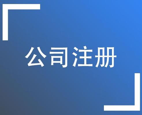 重庆哪里可以做报税处理之常说的三代是什么?
