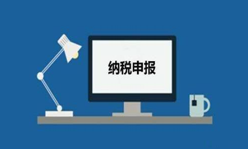 【重庆哪里可以做报税处理】企业合同必须进行会计审计的五大要点!